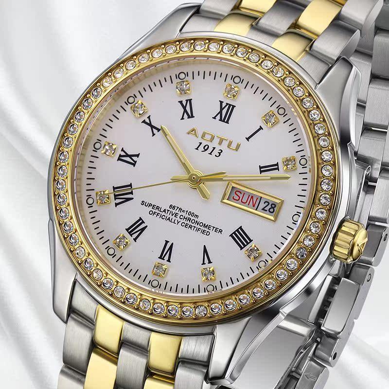 手表男士正品傲途全自动机械表男表 商务复古手表 梅花水钻间金圈商品图片