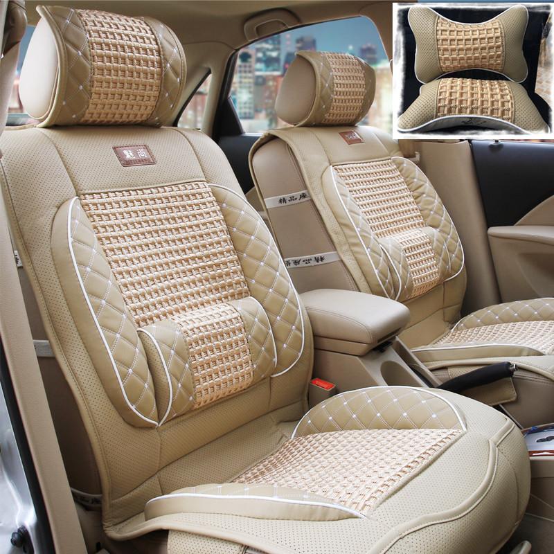 汽車坐墊夏 新款車座墊 亞麻冰絲 福美來世嘉起亞 四季通用車坐墊商品圖片