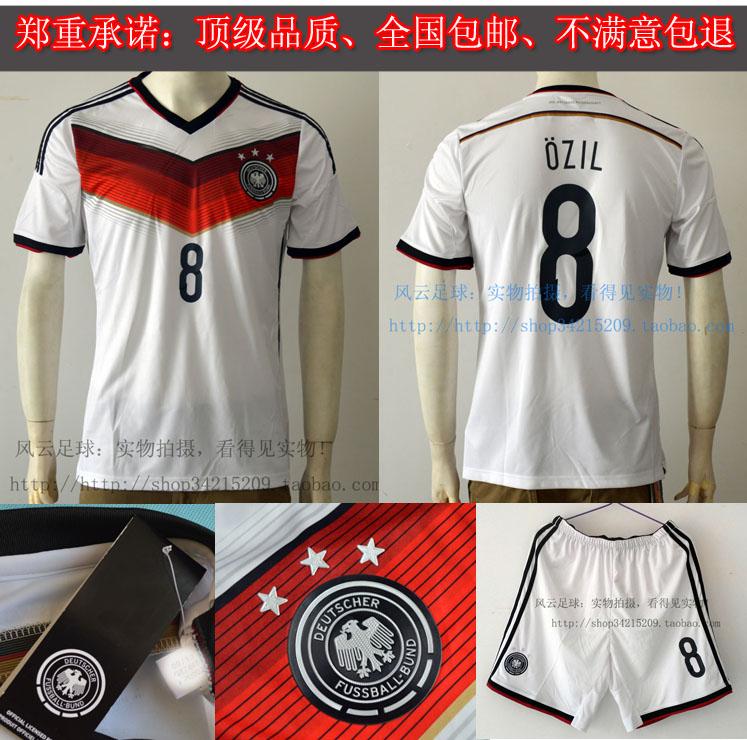 包邮2014年巴西世界杯 德国队球衣足球服 8号厄齐尔队服 顶级欧版商品图片