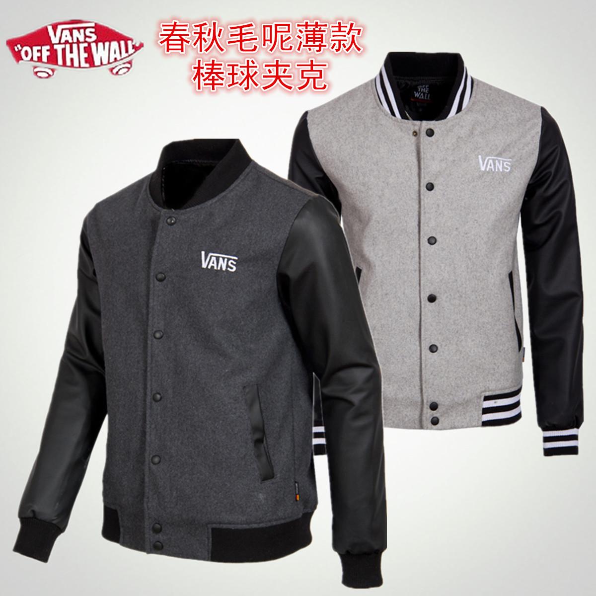 包邮万斯vans男装pu皮袖棒球服棒球衫青少年夹克衫修身毛呢外套潮商品