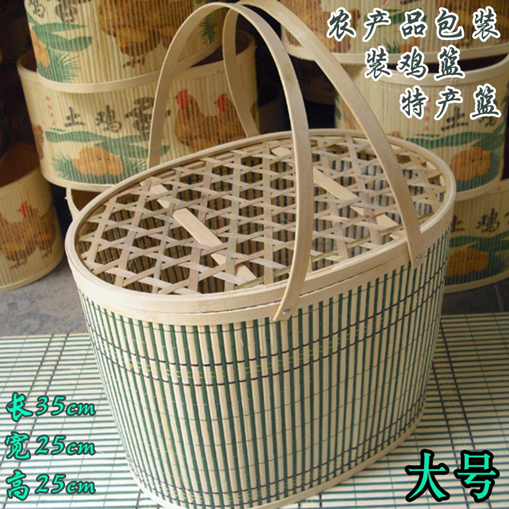 装鸡竹篮子批发 特产包装大号 水果篮 鸡蛋篮15斤 购物手提蔬菜篮商品