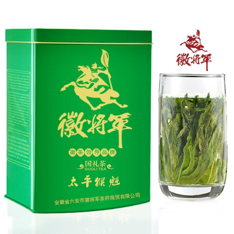 特级太平猴魁茶叶徽将军猴魁新茶国礼1915极品绿茶礼盒250g/罐装商品图片