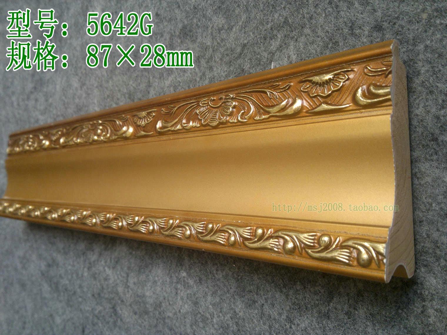 线条石膏压花金色复古欧式装饰木线条实木背景墙包边图片