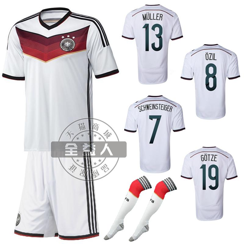 2014世界杯德国队足球服套装 国家队短袖足球衣 主场队服 送球袜商品图片