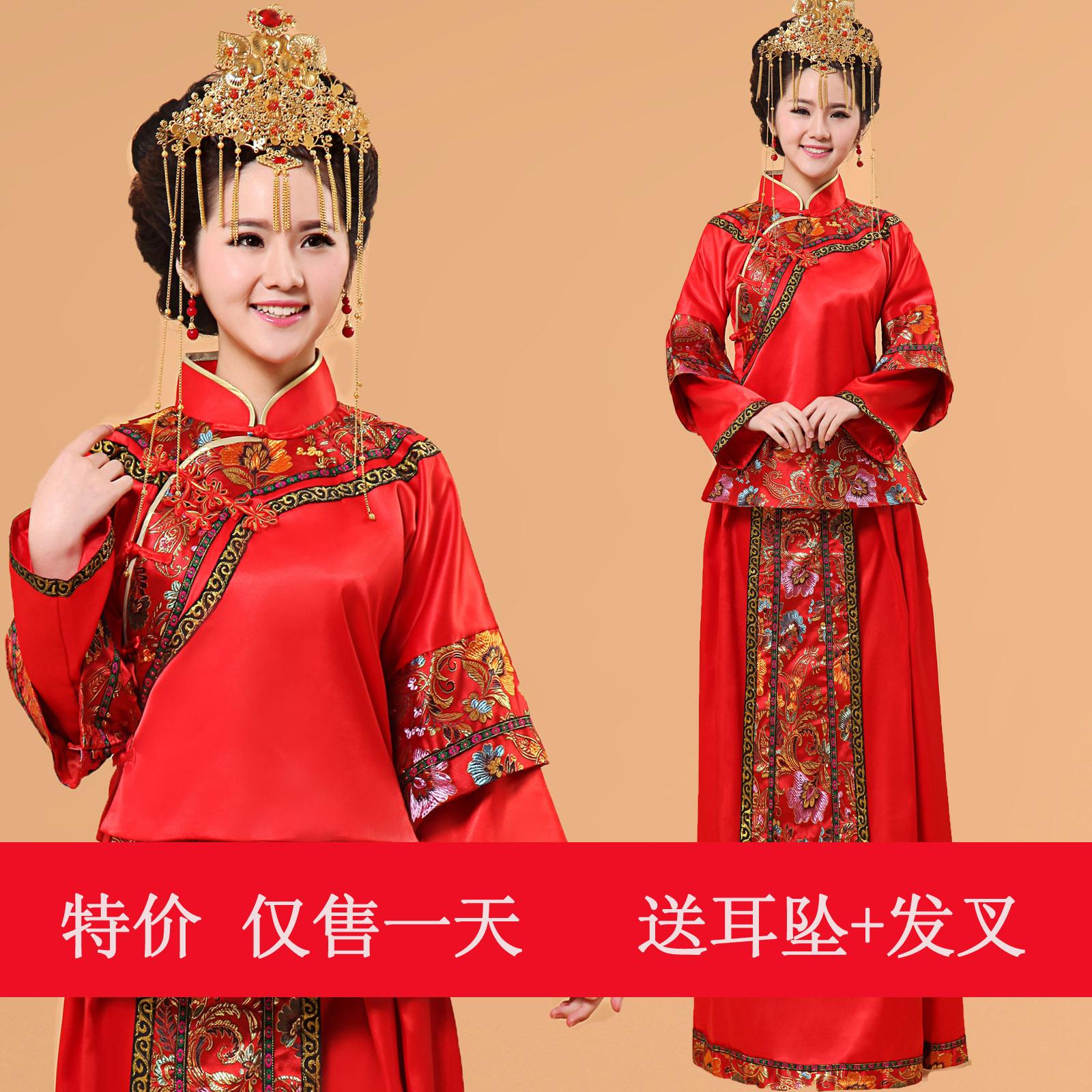 秀禾服 新娘礼服 嫁衣 中式婚纱结婚礼服 秀和服古装敬酒服 红色商品图片