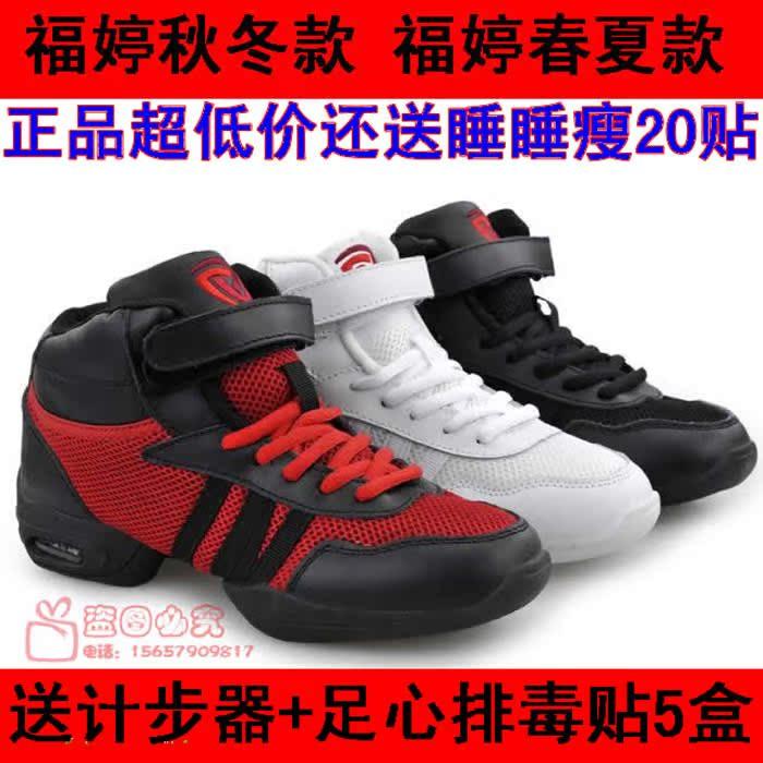 魔力增高瘦身鞋_魔力瘦身鞋 限时特卖