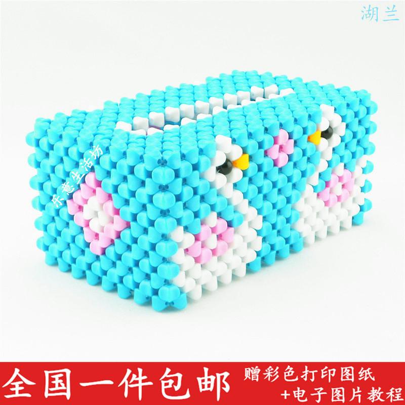 diy手工串珠纸巾盒材料包 天鹅纸巾盒材料包 日用家居 赠电子教程商品图片