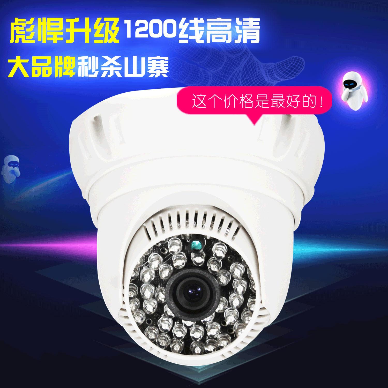 高清夜视红外摄像机 安防监控器 探头 623商品图片价格