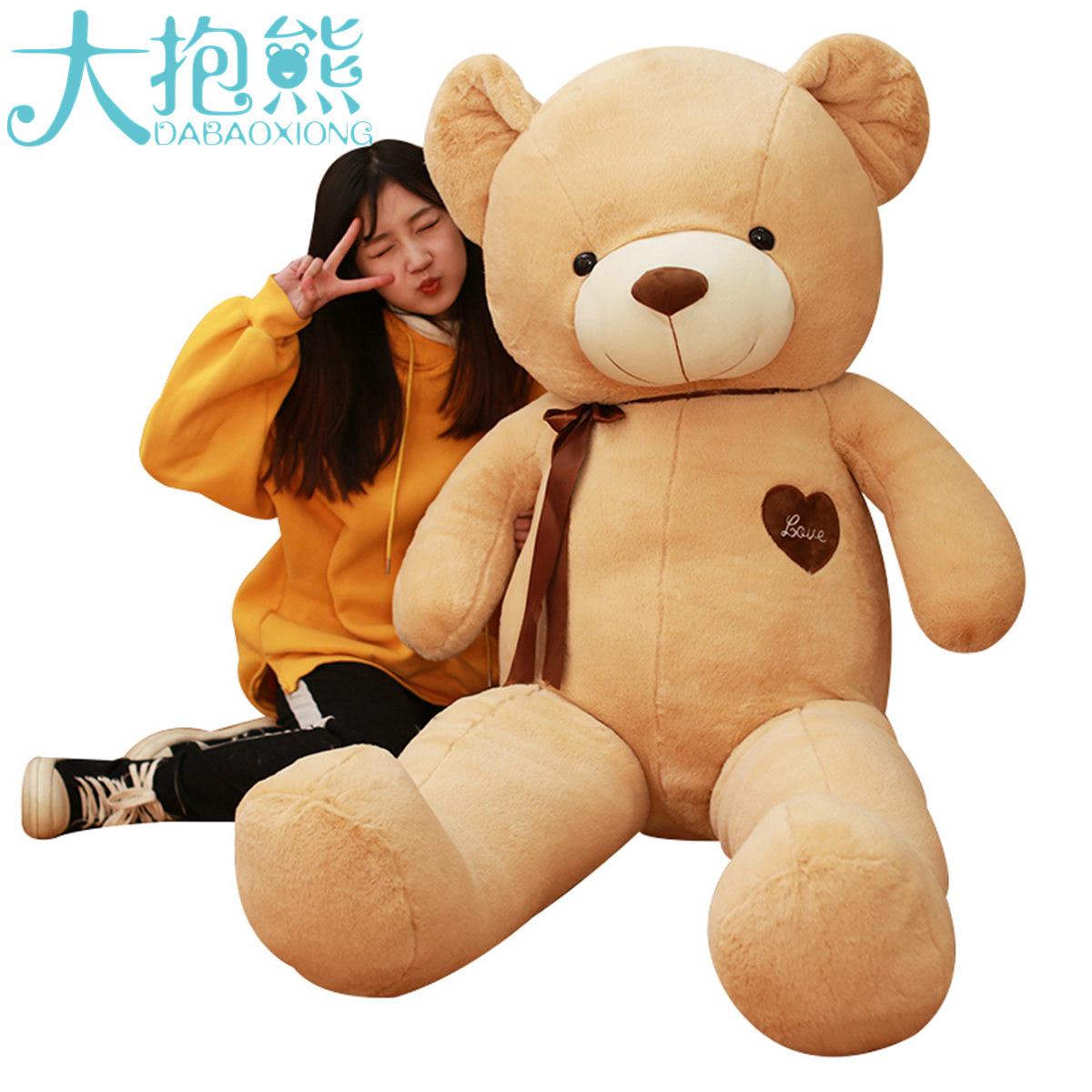 大号商标权大抱熊毛绒玩具玩具1.6米抱抱熊玩偶1.8米泰迪熊布娃娃澄海智诚正版图片