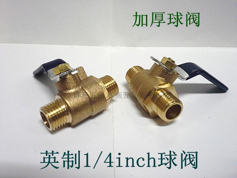 兴杰铜球阀水阀气阀2分1/4内外螺纹 气泵空气压缩机配件气阀开关商品图片