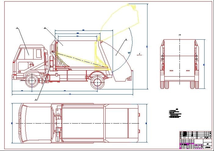 机械毕业/资料/垃圾车车厢和排出机构液压系统设计/毕业参考/设计商品图片