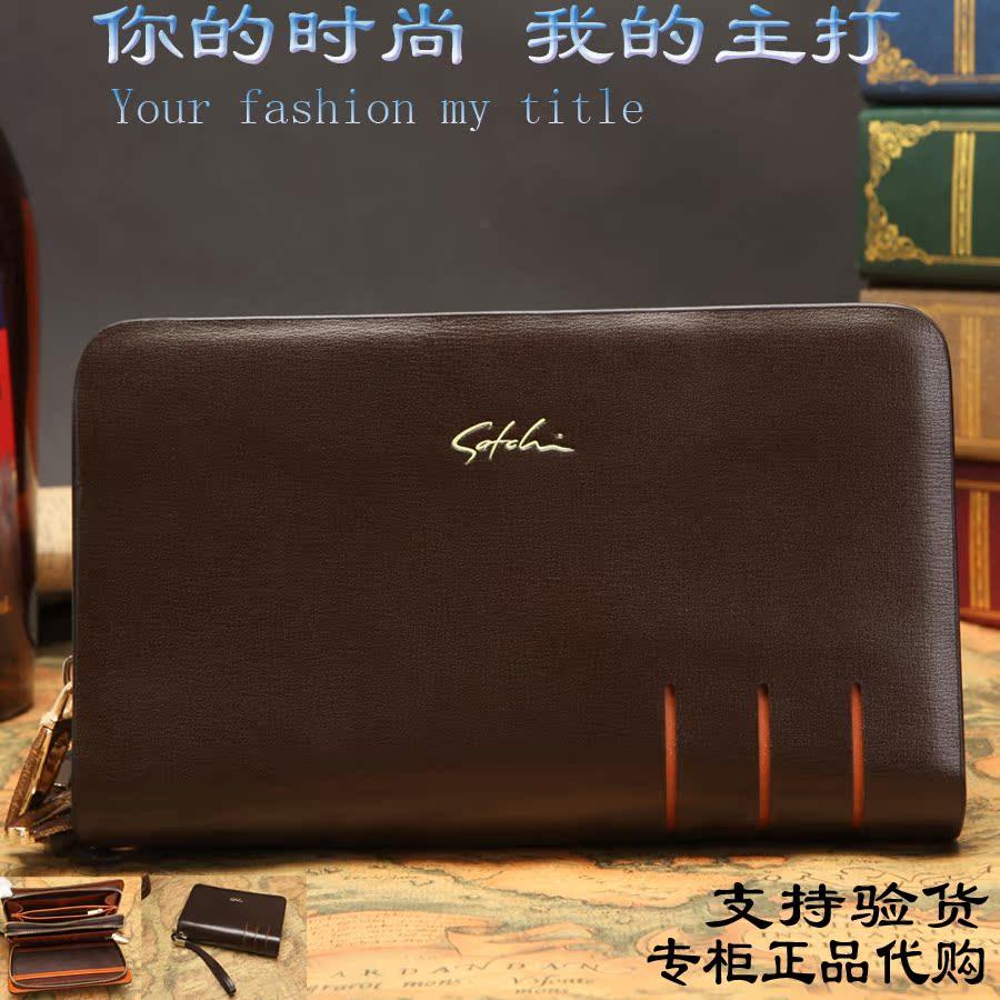 14新款沙驰男包手包专柜正品代购男士手包大容量商务休闲手拿包潮商品