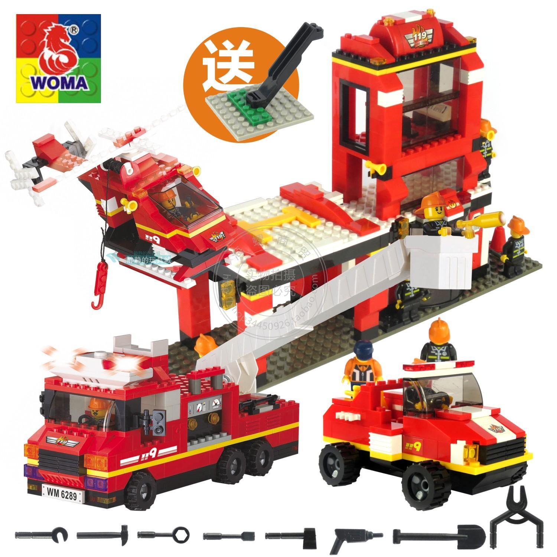 乐高式儿童益智拼插拼装玩具积木模型沃马消防局火警