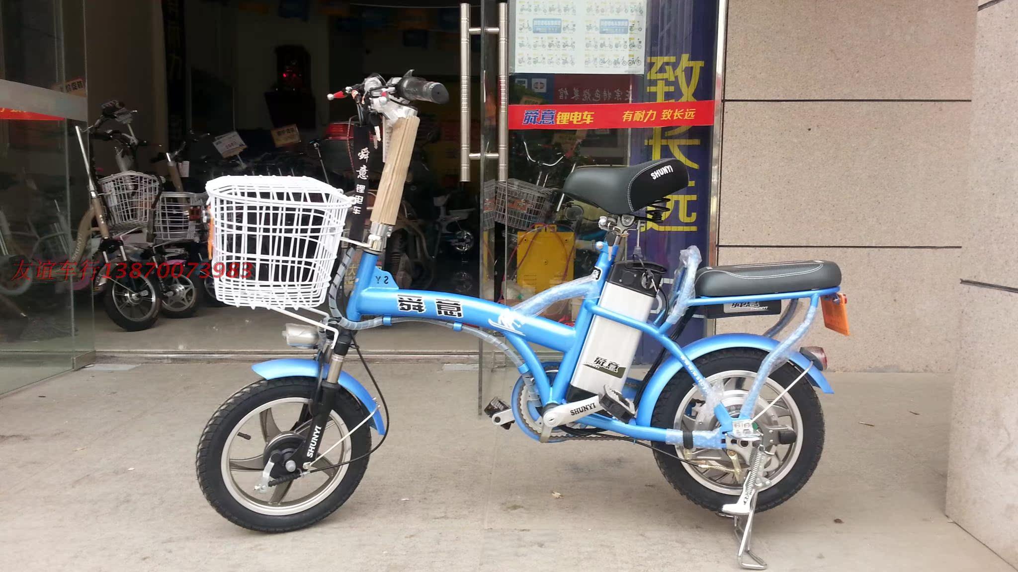 舜意锂电池电动车锂电车48v14轮限量特价同城包邮图片