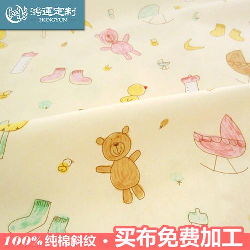 儿童床单布料图片