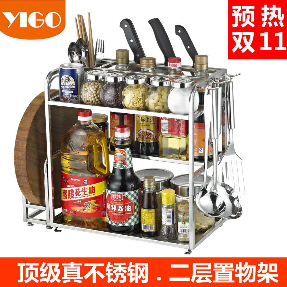 yigo 不锈钢双层厨房置物架厨房用品用具收纳架调味架调料架包邮商品图片