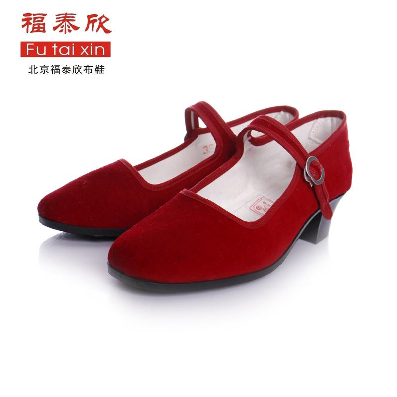 老北京潮流布鞋女鞋