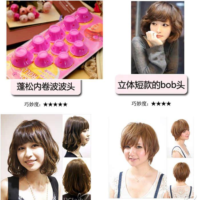 美发卷发头发型造型工具超柔软可睡觉戴的蜗牛型发图片