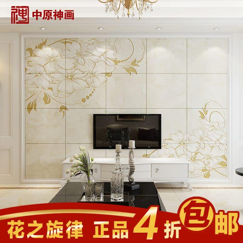 中原神画 客厅瓷砖背景墙 电视背景墙瓷砖欧式 简约现代影视墙砖商品图片