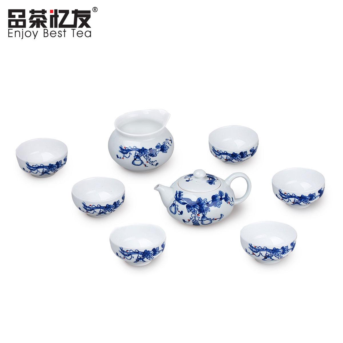 品茶忆友 景德镇青花瓷功夫茶具套组 手绘青花 功夫茶具茶杯套装商品图片