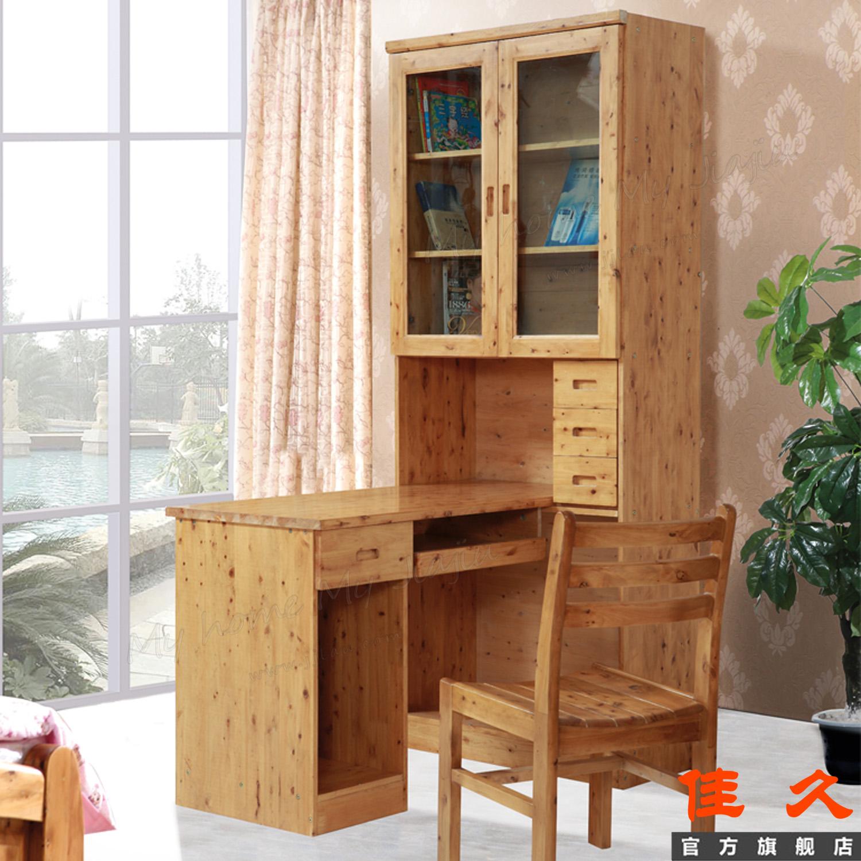书桌柜组合转角书柜电脑桌纯柏木实木家具成都佳久7023商品图片价格