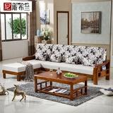 新中式实木沙发组合沙发床两用小户型客厅可拆洗贵妃转角沙发橡木