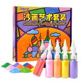 芙蓉天使儿童沙画套装 宝宝手工制作DIY刮画胶画幼儿彩砂绘画玩具