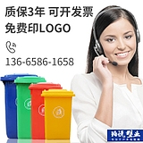 珀悦户外大号环卫垃圾桶家用小区工业有盖加厚分类240L120果皮箱