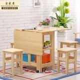 包邮折叠餐桌实木简约现代小户型宜家长方形圆形多功能家具吃饭桌