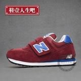 正品代购NB童鞋跑步鞋男童女童儿童鞋N字母运动鞋大中小童亲子鞋