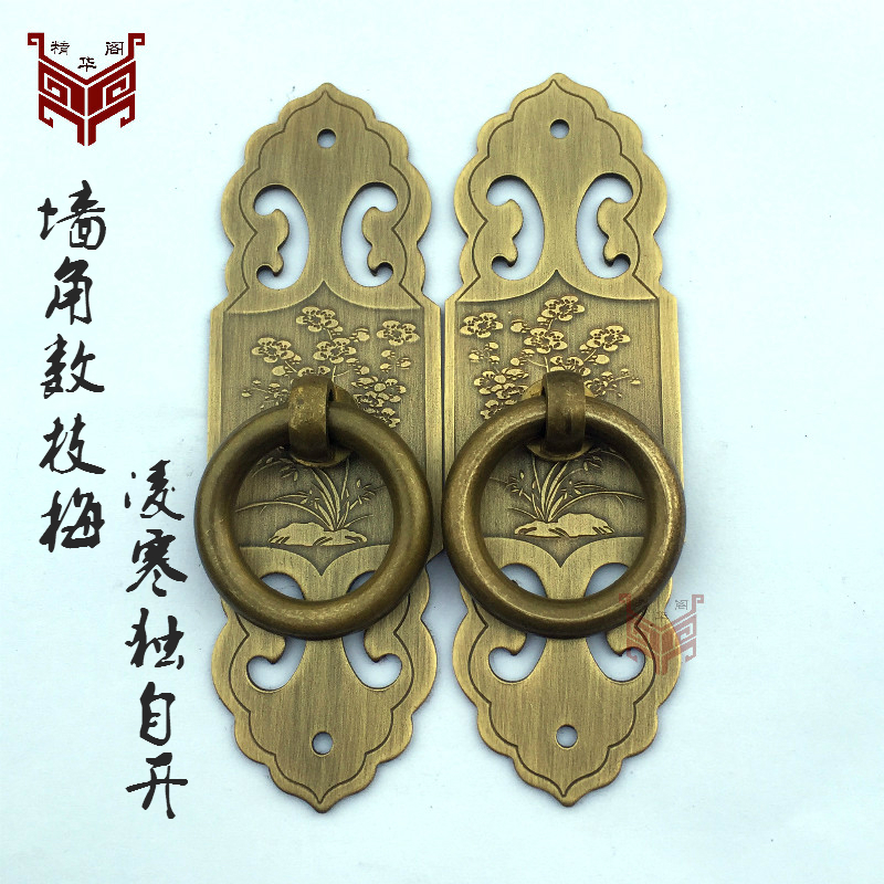 中式仿古家具抽屉柜子橱柜拉手衣柜展柜纯铜柜门小拉手复古铜把手商品图片