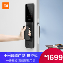 Xiaomi Mi Home smart lock push-pull fingerprint password lock home security door electronic lock millet mobile phone NFC unlock