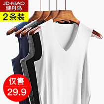 Jian Dan bird men's Vest Men's trend of fitness summer sleeveless seamless modal Ice Silk word thin section primer