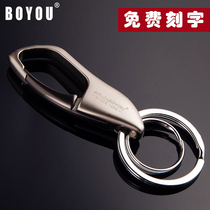 Boyou keychain male waist hanging car female Korean cute personality creative key chain pendant custom lettering gift