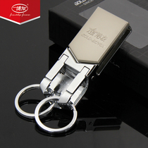 Bo Friends Mercedes-Benz BMW car keychain men's stainless steel creative waist hanging wear belt double ring key ring pendant