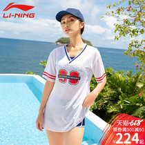 Li Ning swimsuit female 2019 new three-piece conservative hot spring swimsuit sexy gather cover belly small chest swimsuit