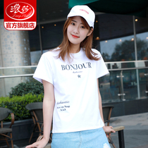 Langsha women's 2019 new tide short-sleeved letter T-shirt cotton clothes summer loose bottoming shirt half-sleeved shirt