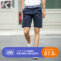 Special] men's casual pants male Korean version of the trend of straight slim shorts summer micro-bomb pants 2916