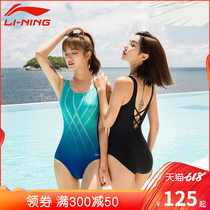 Li Ning 2019 new swimsuit female cover belly was thin conservative hot spring swimsuit professional sports sexy gather swimsuit
