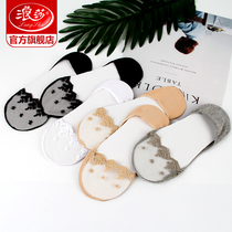 Langsha socks Ms. ins tide socks summer shallow mouth thin boat socks invisible silicone non-slip ice silk socks