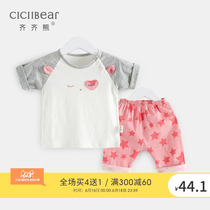 Qi Qi bear boys and girls summer five-pointed star printing short-sleeved suit baby baby out of cotton clothes two-piece