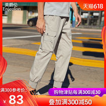 British Balance lounge pants Tide brand casual workwear pants nine-point pants youth summer thin Haron small feet