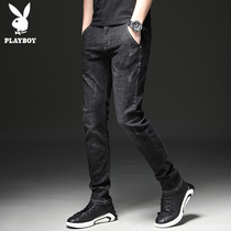 Playboy stretch summer thin section jeans men slim casual black Tide brand pants male Korean fashion