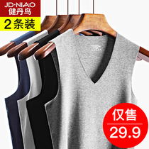 Jian Dan bird men's Vest Men's trend of sports and fitness seamless modal thin section of the base tight elastic self-cultivation