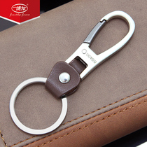 Bo Friends car key chain men's waist hanging key ring genuine leather key pendant creative personality simple gift