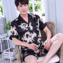 Summer men's pajamas short-sleeved suit plus fat large size net red with a trendy silk satin Home Service young people