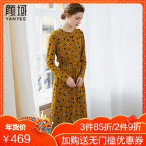 Yan domain women's spring 2019 new knit French dress autumn slim retro temperament printing base dress