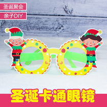 Huachi Christmas paper glasses Christmas decoration props snowman elderly glasses children Christmas gift parent-child DIY