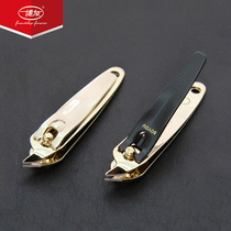 Bo Friends Adult nail clippers curved mouth oblique nail knife portable nail clippers nail scissors pedicure suit full