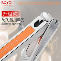 Bo Friends nail clippers anti-Splash Nail Clippers single cut unisex men and women Home medium adult manicure trim 2018 New